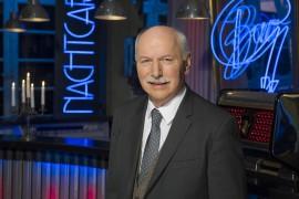 08.02.2015, 17 Uhr: Wieland Backes, Legende Nachtcafé – das neue Zitatebuch vom Meister des Talks